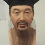 Portrait de YI I,confucéen Coréen,Musée Grévin.2017